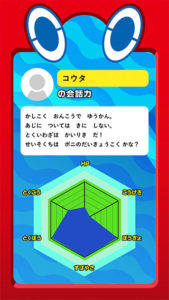 rotom_chat_line_img03_ultrasole_ultraluna_pokemontimes-it