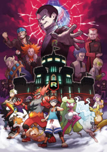 team_rainbow_rocket_artwork_ultrasole_ultraluna_pokemontimes-it