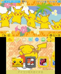tema_pikachu_poke_ball_3ds_menu_home_pokemontimes-it