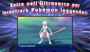 ultravarchi_mewtwo_pokemontimes-it