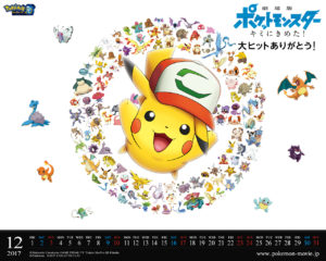 wallpaper_scelgo_te_pikachu_1280_1024_film_pokemontimes-it
