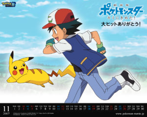 wallpaper_scelgo_te_pikachu_ash_1280_1024_film_pokemontimes-it