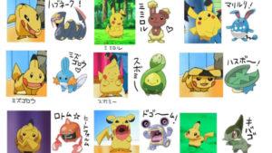 Curiosita-Scelgo-Te-Imitazioni-Pikachu-02-Film-PokemonTimes-it