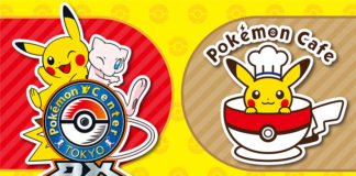 banner_cafe_center_tokyo_dx_pokemontimes-it