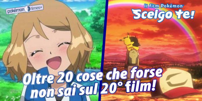 banner_curiosita_scelgo_te_film_pokemontimes-it