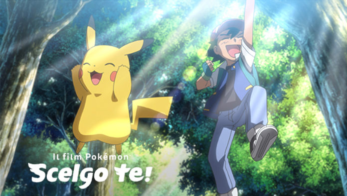 banner_ita_scelgo_te_20_film_pokemontimes-it