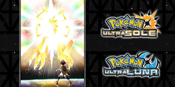banner_recensione_ultrasole_ultraluna_pokemontimes-it