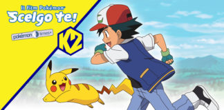 banner_scelgo_te_k2_dicembre_film_pokemontimes-it