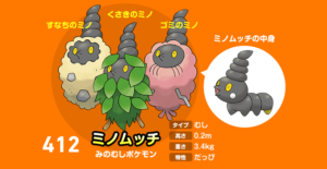 forma_originale_burmy_pokemontimes-it