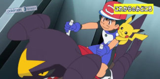 trailer_episodi_2018_ultracreature_img07_serie_sole_luna_pokemontimes-it
