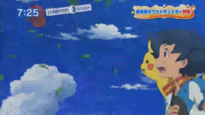 trailer_film_2018_img05_pokemontimes-it