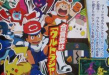 banner_corocoro_litten_evolve_torracat_squadra_ash_serie_sole_luna_pokemontimes-it