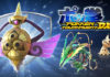 banner_dlc_pokken_dx_aegislash_pokemontimes-it
