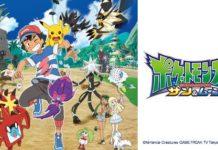 banner_jap_nuova_locandina_ultracreature_serie_sole_luna_pokemontimes-it