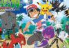 banner_locandina_ultracreature_serie_sole_luna_pokemontimes-it