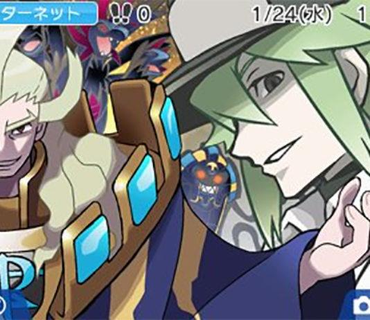 banner_tema_3ds_team_plasma_pokemontimes-it