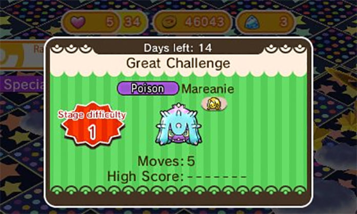 mareanie_livello_speciale_shuffle_pokemontimes-it