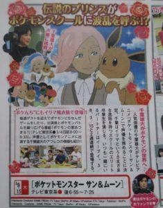 anticipazioni_episodio_65_serie_sole_luna_pokemontimes-it.jpg