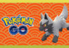 banner_anno_lunare_poochyena_go_pokemontimes-it