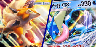 banner_carte_greninja_GX_lycanroc_forma_crepuscolo_gcc_pokemontimes-it