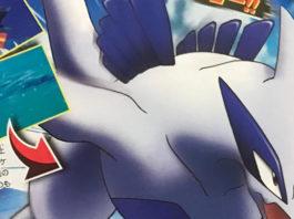 banner_corocoro_lugia_nuovo_film_pokemontimes-it