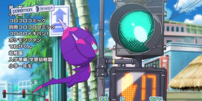 banner_nuova_sigla_future_connection_serie_sole_luna_pokemontimes-it
