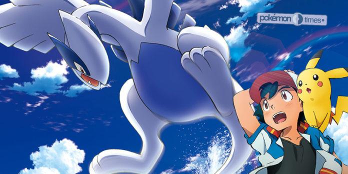 banner_trama_illustrazioni_storia_tutti_21_film_pokemontimes-it