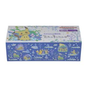 box_campagna_its_mimikyu_gcc_pokemontimes-it