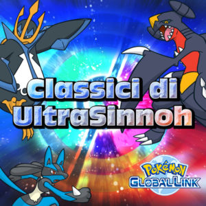 gara_global_link_classici_ultrasinnoh_pokemontimes-it