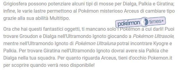 guida_indizio_distribuzione_arceus_ultra_sole_luna_pokemontimes-it