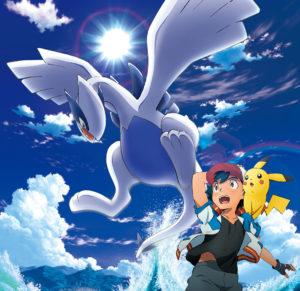 illustrazione_ash_lugia_storia_tutti_21_film_pokemontimes-it
