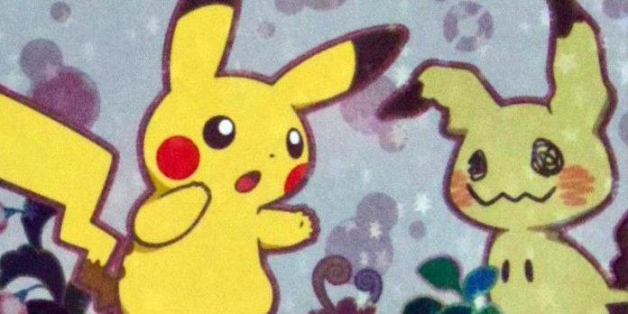 illustrazione_carta_promo_pikachu_campagna_its_mimikyu_gcc_pokemontimes-it