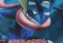 illustrazione_greninja_GX_figura_intera_sl06_sole_luna_gcc_pokemontimes-it