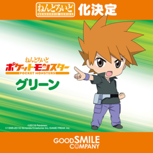 modellino_nendoroid_green_gary_pokemontimes-it