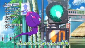 nuova_sigla_future_connection_img02_serie_sole_luna_pokemontimes-it