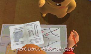 nuove_immagini_03_videogioco_detective_pikachu_pokemontimes-it