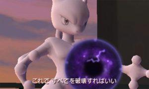 nuove_immagini_08_videogioco_detective_pikachu_pokemontimes-it