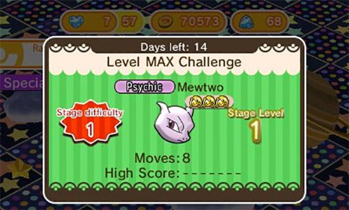 sfida_massima_potenza_mewtwo_livello_speciale_shuffle_pokemontimes-it