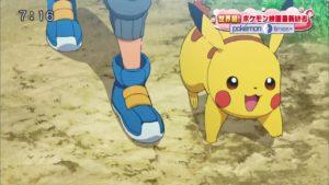 trailer_storia_tutti_img16_nuovo_film_pokemontimes-it