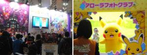 winter_tokyo_fair_img03_world_hobby_fair_2018_pokemontimes-it