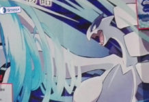 banner_corocoro_distribuzione_lugia_ultra_sole_luna_pokemontimes-it