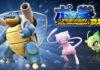 banner_dlc_pokken_dx_blastoise_mew_celebi_pokemontimes-it