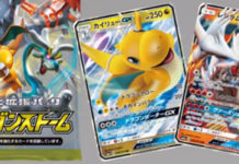 banner_dragonite_reshiram_GX_dragon_storm_gcc_pokemontimes-it