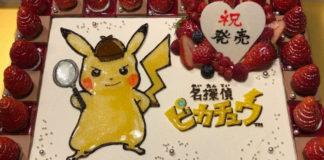 banner_festeggiamenti_creatures_detective_pikachu_videogioco_pokemontimes-it