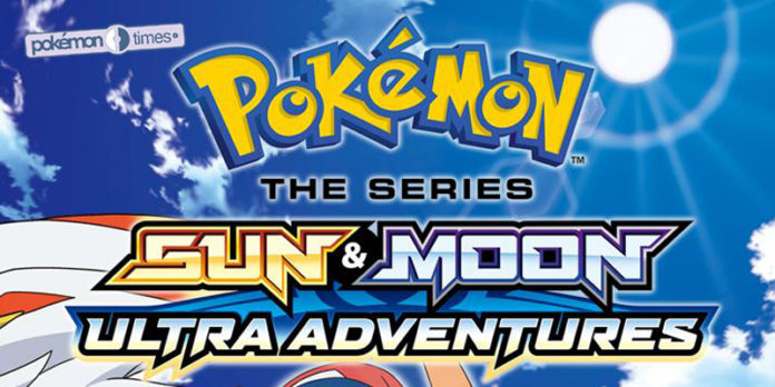 banner_locandina_ultra_avventure_serie_sole_luna_pokemontimes-it