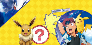 banner_nuovo_pokemon_la_storia_di_tutti_film_pokemontimes-it