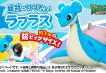 banner_peluche_gigante_lapras_pokemontimes-it