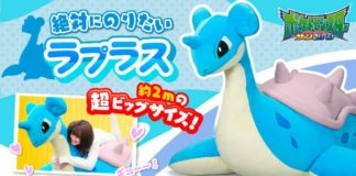 banner_peluche_gigante_lapras_pokemontimes-it