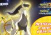 banner_teoria_distribuzione_arceus_ultra_sole_luna_pokemontimes-it