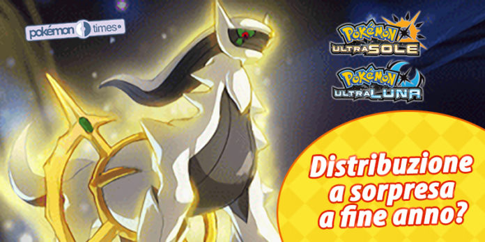 banner_teoria_distribuzione_arceus_ultra_sole_luna_pokemontimes-it